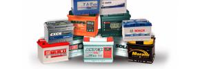 Prices for Rechargeable batteries, photo