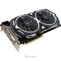 Photo MSI GeForce GTX 1080 ARMOR 8G OC
